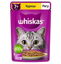 Whiskas 7+ / Паучи Вискас для Пожилых кошек рагу Курица (цена за упаковку)