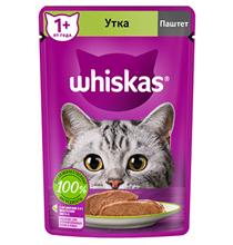 Whiskas / Паучи Вискас для взрослых кошек Утка паштет (цена за упаковку)