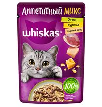 Whiskas Аппетитный микс / Паучи Вискас для взрослых кошек Курица Утка с Сырным соусом (цена за упаковку)