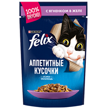 Felix Аппетитные кусочки / Паучи Феликс для кошек с Ягненком (цена за упаковку)