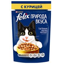 Felix Природа вкуса / Паучи Феликс для кошек с Курицей (цена за упаковку)