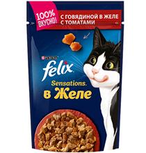 Felix Sensations / Паучи Феликс Сенсейшенс в желе с Говядиной и Томатами (цена за упаковку)