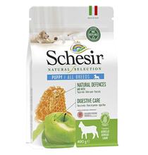 Schesir Natural Selection Puppy All Breeds Gluten free Lamb / Сухой Безглютеновый корм Шезир для Щенков всех пород Ягненок
