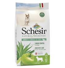 Schesir Natural Selection Dog Adult Small Toy Gluten free Lamb / Сухой Безглютеновый корм Шезир для собак Мелких и Декоративных пород Ягненок