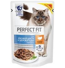 Perfect Fit Hair & Skin / Паучи Перфект Фит для кошек для Красивой шерсти и здоровой кожи Индейка в соусе (цена за упаковку)