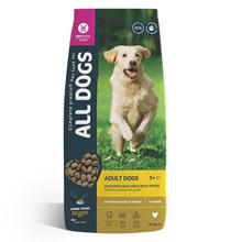 All Dogs / Сухой корм Ол Догс для собак с Курицей