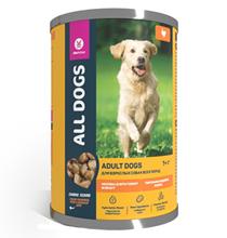 All Dogs / Консервы Ол Догс для собак Тефтельки с Индейкой в соусе (цена за упаковку)