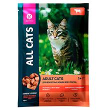 All Cats / Паучи Ол Кэтс для кошек Тефтельки с Говядиной в соусе (цена за упаковку)