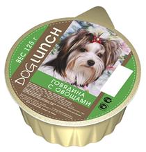 Dog Lunch / Консервы ДогЛанч для взрослых собак Говядина с овощами крем-суфле (цена за упаковку)