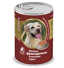 Dog Lunch / Консервы ДогЛанч для взрослых собак Фрикадельки в нежном соусе Мясное Ассорти (цена за упаковку)