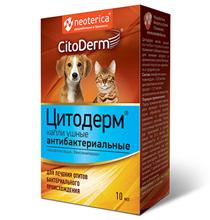 CitoDerm / Капли Цитодерм для кошек и собак Ушные Антибактериальные