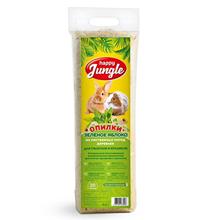 Happy Jungle / Опилки Хеппи Джангл для Грызунов и Кроликов Зеленое яблоко