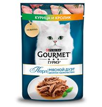 Gourmet Перл Мясной дуэт / Паучи Гурме Перл для кошек филе в соусе Курица и Кролик (цена за упаковку)