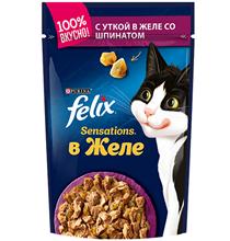Felix Sensations / Паучи Феликс Сенсейшенс в желе с Уткой и Шпинатом (цена за упаковку)