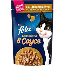 Felix Sensations / Паучи Феликс Сенсейшенс в соусе с Индейкой и Беконом (цена за упаковку)