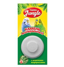 Happy Jungle / Лакомство Хеппи Джангл для птиц Минеральный камень