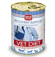 Solid Natura Vet Diet Recovery Support / Ветеринарный влажный корм (консервы) Солид Натура для собак и кошек в период Восстановления (цена за упаковку)