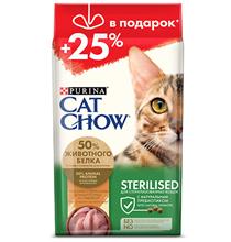 Purina Cat Chow Sterilised / Сухой корм Пурина Кэт Чау для Стерилизованных кошек Домашняя птица Индейка