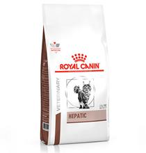 Royal Canin Hepatic HF26 / Ветеринарный сухой корм Роял Канин Гепатик для кошек Заболевание печени