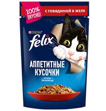 Felix Аппетитные кусочки / Паучи Феликс для кошек с Говядиной (цена за упаковку)