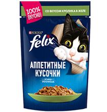 Felix Аппетитные кусочки / Паучи Феликс для кошек с Кроликом (цена за упаковку)