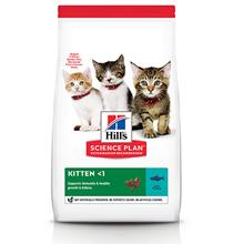 Hills Science Plan Kitten Tuna / Сухой корм Хиллс для Котят Тунец