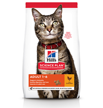 Hills Science Plan Adult Chicken / Сухой корм Хиллс для кошек Курица