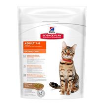 Заказать Hills Science Plan Adult Lamb / Сухой корм для взрослых кошек с Ягненком по цене 290 руб