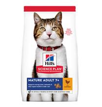 Hills Science Plan Mature Adult 7+ / Сухой корм Хиллс для Пожилых кошек старше 7 лет Курица