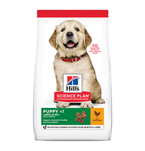 Hills Science Plan Puppy Large Chicken / Сухой корм Хиллс для Щенков Крупных пород Курица