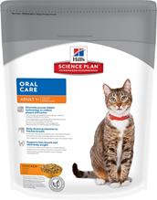 Заказать Hills Science Plan Oral Care / Сухой корм для взрослых кошек Уход за полостью рта по цене 220 руб