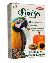 Fiory Pappagalli / Корм Фиори для Крупных попугаев