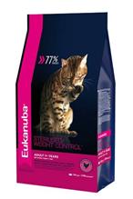 Eukanuba Overweight & Sterilised Adult Chicken / Сухой корм Эукануба для взрослых кошек с Избыточным весом и Стерилизованных с Курицей