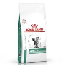 Royal Canin Diabetic DS46 / Ветеринарный сухой корм Роял Канин Диабетик для кошек Сахарный диабет
