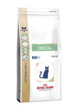 Royal Canin Dental DSO29 / Ветеринарный сухой корм Роял Канин Дентал для кошек Гигиена полости рта Чистка зубов