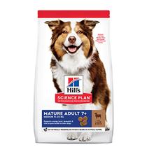 Hills Science Plan Active Longevity / Сухой корм Хиллс для собак Средних пород старше 7 лет Ягненок с рисом