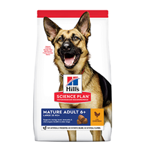 Hills Science Plan Active Longevity / Сухой корм Хиллс для собак Крупных пород старше 5 лет Курица