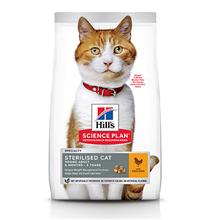 Hills Science Plan Sterilised Cat / Cухой корм Хиллс для Стерилизованных кошек и Котят от 6 месяцев Курица