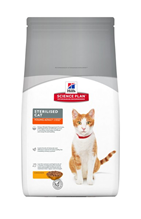 Заказать Hills Science Plan Adult Sterilised / Сухой корм для Кастрированных котов и Стерилизованных кошек по цене 980 руб